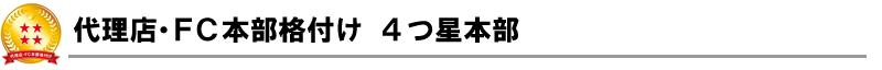 kakuzuke_A