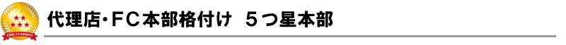 kakuzuke_AA