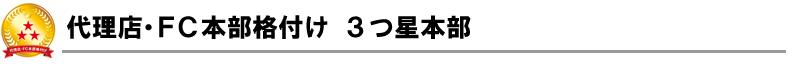 kakuzuke_B