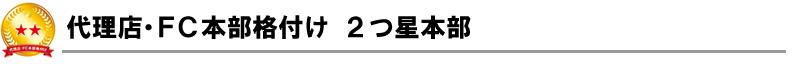 kakuzuke_C